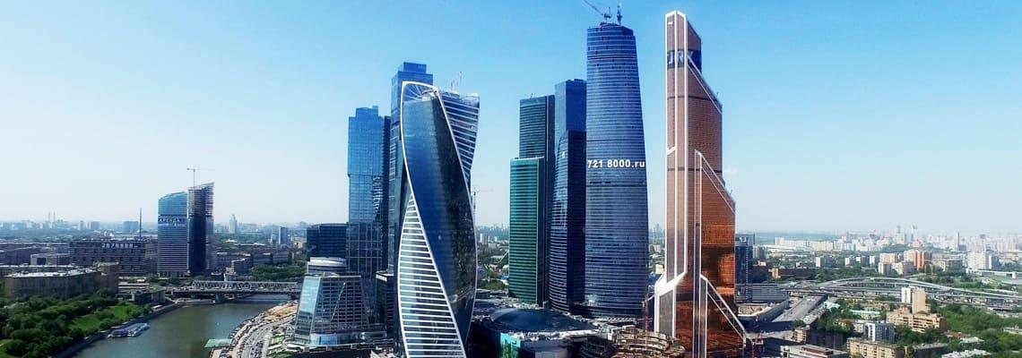 Сделать нехависимую экспертьизу товара в москве